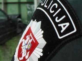 policija-bendra