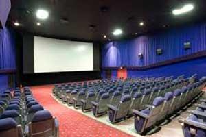 kino-teatras