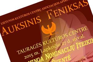auksinis-fenikas-2015-2