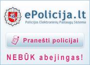 epolicija